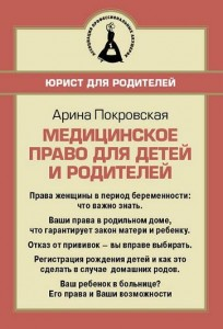 pokr_oblozhka